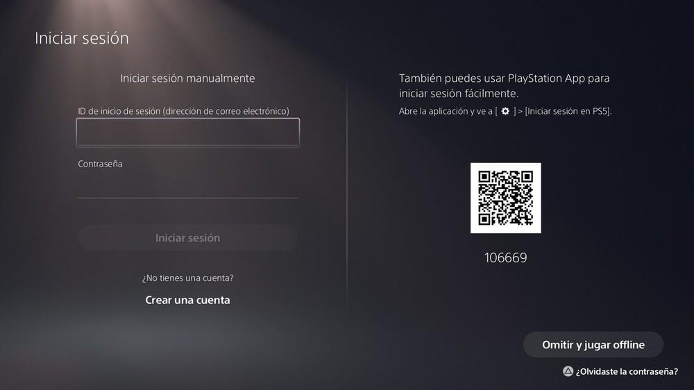 Comment se connecter au PlayStation Network PlayStation 5